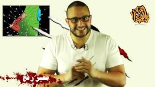 ألش خانة   غزة الحصار
