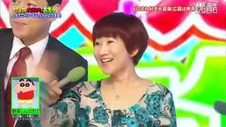 getlinkyoutube.com-矢島晶子が爆笑そっくりものまね紅白歌合戦に登場‼