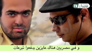 getlinkyoutube.com-نص مكالمة أحمد ماهر مع محمد عادل أحد أعضاء حركة 6 أبريل
