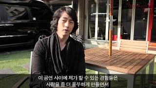 getlinkyoutube.com-[아트엠 아티스트 인터뷰] 뮤지컬 배우 마이클 리