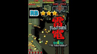 getlinkyoutube.com-1990 [60fps] Raiden Nomiss Loop1