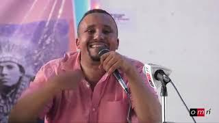 OMN: Marii Hawaasa Magaalaa Walisoofi Jawaar Mohaammad Kutaa Xumuraa (Eebla 16, 2019)