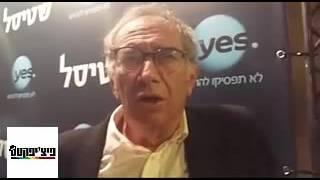 getlinkyoutube.com-השחקנים הראשיים ב'שטיסל' בראיון בלעדי לפיצ'יפקעס