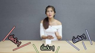 getlinkyoutube.com-[Review] พี่แอ๋มจัดให้!! รีวิว Vivo Y55 มือถือสเปคดี กล้องแจ่ม ในราคาคุ้ม ๆ 5,990 บาท