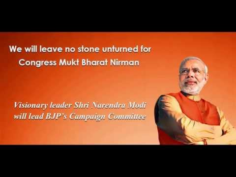 Narendra Modi BJP | Modi Is Innovative & Full Of Ideas | Modi is Dedicated | Modi Delivers