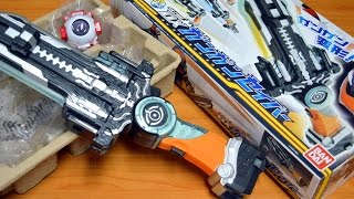 getlinkyoutube.com-Khui hộp DX Gan Gun Saber của Kamen Rider Ghost với 4 chế độ 4モード変形 DXガンガンセイバー