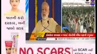 "getlinkyoutube.com-PM Modi A speech ""Sauni Yojana"" Jamnagar, Gujarat || Sandesh News"