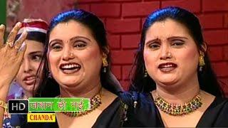 getlinkyoutube.com-Ye Jawan Ho Gai || ये जवान हो गई || Tina Parveen || Superhit Qawwali Muqabla