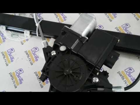 1779721 Стеклоподъёмник электрический левый в сборе с мотором DAF XF