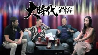 getlinkyoutube.com-李小龍兩拳K.O.對手的傳說 / 武指待遇今昔對比〈大時代過客〉15-10-06 a