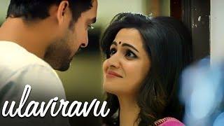 Ulaviravu - Single Review | Gautham Menon | Karthik | Madhan Karky