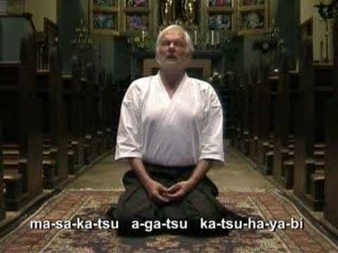 Classical Aikido Kototama
