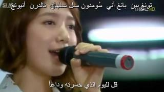 getlinkyoutube.com-Heartstring - Stage Fright Gone (Arabic sub) نطق + ترجمة