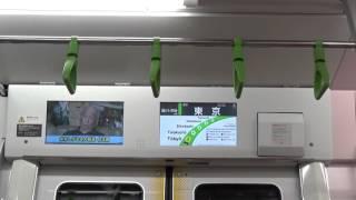 getlinkyoutube.com-山手線E235系車内ドア上LCD案内表示器