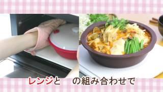 getlinkyoutube.com-IHシリコンスチーマー(高画質Ver.)