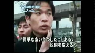 getlinkyoutube.com-東城瑠理香さん殺害翌日インタビュー