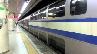 横須賀線 E217系30両での救援①