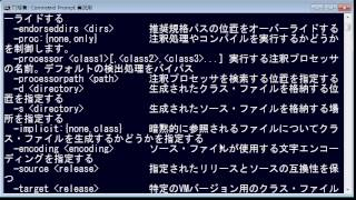 getlinkyoutube.com-【Java】ゲームプログラミング超入門 Part01