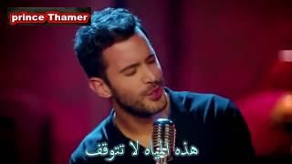 جديد غناء عمر ودفنه لفلمهم الجديد - وقت السعادة - 2018 omer & defne song