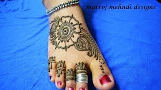 getlinkyoutube.com-Beautiful easy feet Mehndi Henna Designs|Matroj Mehndi Designs|Design-6