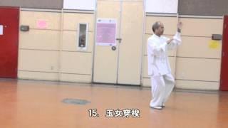 42式太極拳背向 (2013.09.01)