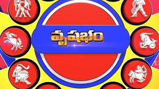 getlinkyoutube.com-Vrushabha raashi Phalalu (Taurus) 2015 – 2016 || Telugu Panchangamu