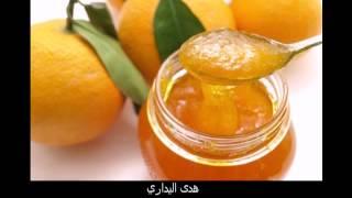 getlinkyoutube.com-كونفتير  ديال الليمون - هدى اليداري
