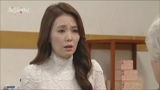 [The Dearest Lady] 최고의 연인 13회 - Mi Yeon,to Hee Ra 'Don't do marriage license' 20151223