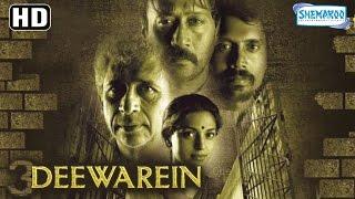 3-Deewarein-HD-Juhi-Chawla-Naseeruddin-Shah-Jackie-Shroff-Hindi-Movie-With-Eng-Subtitles width=