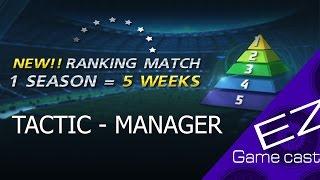 getlinkyoutube.com-[FIFA ONLINE 3]แทคติค Manager Cทองงบน้อยEp.4