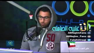 getlinkyoutube.com-علي نجم - ارجعلي - اجذب على نفسي - الاغلبيه الصامته 14-01-2014