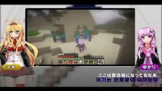 getlinkyoutube.com-[Minecraft]유카리와 마키의 크래프트묶기 (유카리실황)
