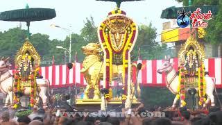 நல்லூர் ஸ்ரீ கந்தசுவாமி கோவில் 23ம் திருவிழா மாலை 16.08.2020
