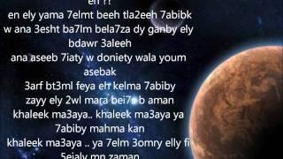 getlinkyoutube.com-Khalik Ma3aya Lyrics Amr Diab