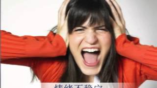 getlinkyoutube.com-精神分裂症