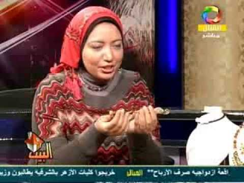 M.Z accessories interview ( Mai Ziada Accessories Designer ) اكسسوارات اسماعيليه