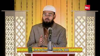Jis Ka Kamana, Khana Peena Aur Pahenne Haram Ho Allah Us Ki Dua Qubul Nahi Karta By Adv. Faiz Syed