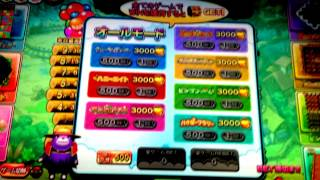 getlinkyoutube.com-アニマロッタ3 21000ベット通常プレイ 【チャンネル登録者数200人記念】