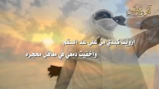 getlinkyoutube.com-شيلة ردهات الالم ـ كلمات هادي الزعبلي ـ أداء طارق السرحاني ـ جديد وحصري 2015 HD