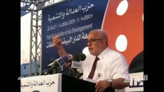 getlinkyoutube.com-بنكيران يتحدى مصطفى الباكوري
