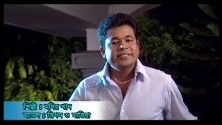 getlinkyoutube.com-Monir Khan - Chithi Likheche Bou Amar | Atanar Jibon Album | Bangla Video Song