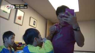 getlinkyoutube.com-[HOT] 글로벌 홈스테이 집으로 - 김정민 집에서 아침을 맞이하는 야물루 가족들 20140213