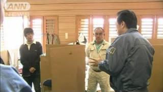 getlinkyoutube.com-【原発】菅総理に住民から怒りの声 福島の避難所(11/04/21)