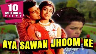 getlinkyoutube.com-Aya Sawan Jhoom Ke (1969) Full Hindi Movie   Dharmendra, Asha Parekh, Balraj Sahni