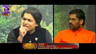 getlinkyoutube.com-Rahul Easwar vs Swamy Sandeepananda Giri on Sabarimala