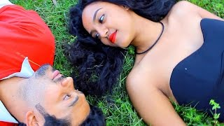 getlinkyoutube.com-Dawit Alemayehu - Endengat Semay | እንደንጋት ሰማይ - New Ethiopian Music 2016 (Official Video)