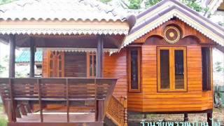 getlinkyoutube.com-beautiful home Knock down / บ้านน็อคดาวน์ที่สวยงาม