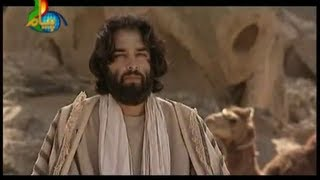 getlinkyoutube.com-Hazrat Owais Qarni (A.R.) - Part 01 (Islamic Movie in Urdu)