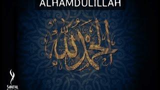 ALHAMDULILLAH  Beautiful Nasheed (Portuguese) Sautul Isslam Coral