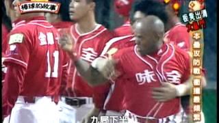 getlinkyoutube.com-20130208棒球的故事-本壘攻防戰